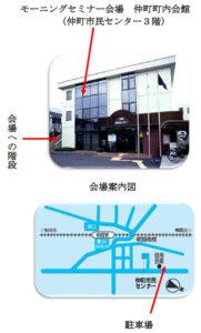 朝霞市MS会場
